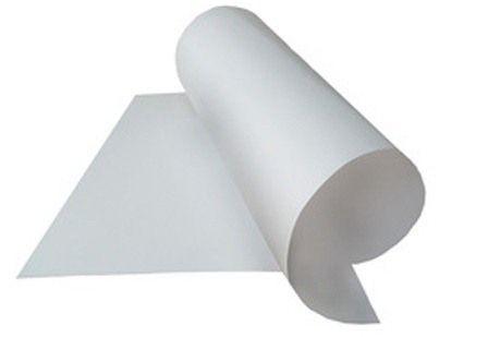 Акварельная бумага 200г/м. 2 ( А1 А2 А3 А4)
