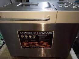 Хлебопечка kenwood 350