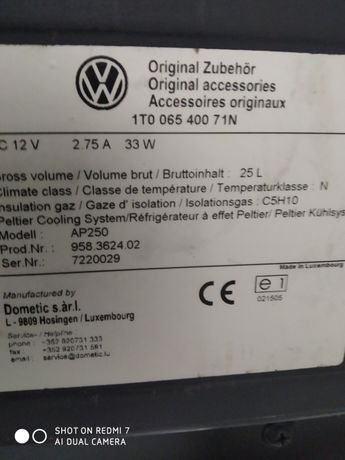 Автомобільний холодильник Volkswagen