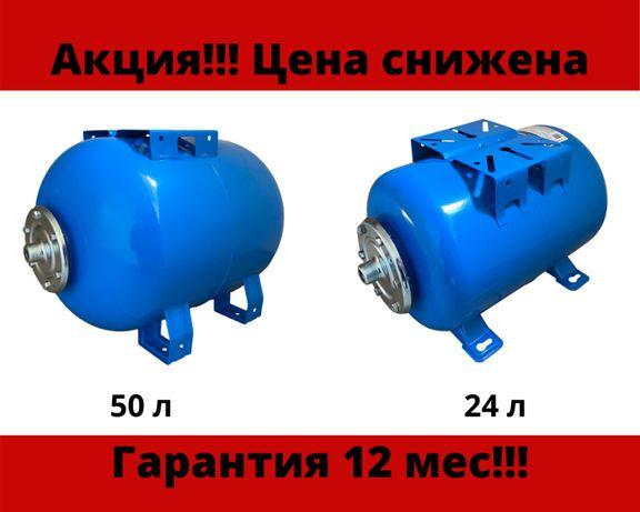 Гидроаккумулятор бак для насосной станции (177797)