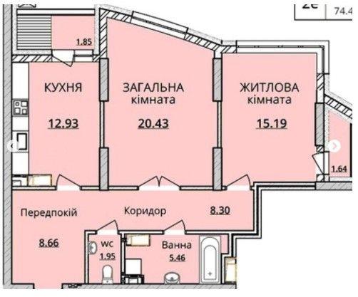 Продается 2к кв 77м2 пр Оболонский 1 ЖК ObolonSky Оболонский м.Оболонь