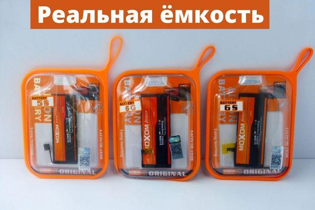 Аккумулятор для iPhone 5|5s|5c|6/6s(Plus) 7/8 (плюс) айфон X/Xs(Max)