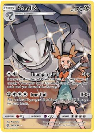Karta Pokemon TCG Cosmic Eclipse Steelix 247/236 - nowa!
