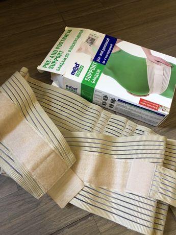 Продам бандаж для беременных и послеродовой