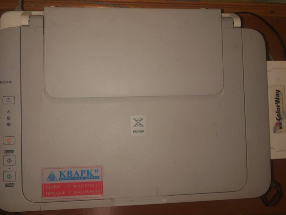 Принтер с работающим НСПЧ Конотоп - изображение 1