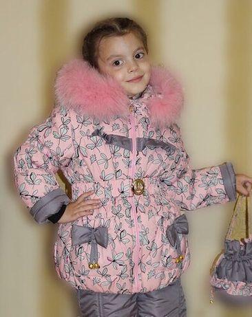 Зимняя курточка с комбинезоном и сумочкой.