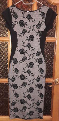 Elegancka sukienka 34 xs długa dopasowana tuba NOWA