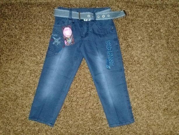 штани брюки на хлопчика 2-3 роки