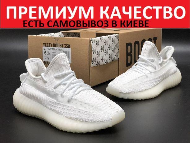 "Кроссовки Adidas Yeezy Boost 350 V2 ""White/White"" Мужские/Женские"