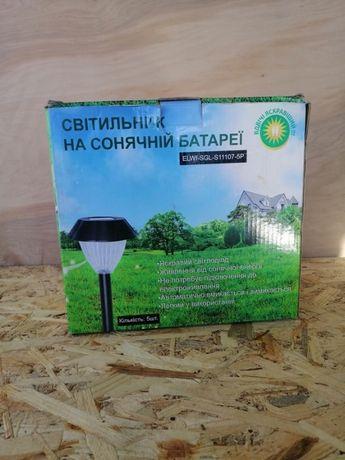 садовый светильник для клумбы на солнечной батарее