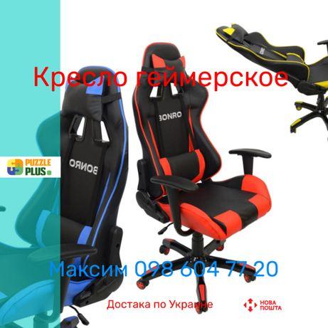 Кресло геймерское Bonro G2018, ЭКО КОЖА! 6 цветов ! ДОСТАВКА !