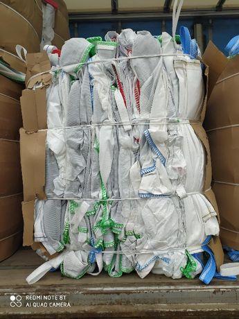 Big Bag 90x90x150 cm na Drewno - Dobry materiał !