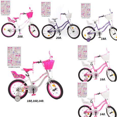 Велосипед детский двухколесный PROFI Y1894-1K Star, 20, 18,16,14 дюймо