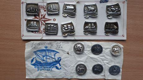 Значки СССР два набора .