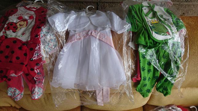 Ubranka dla dzieci [komplety]