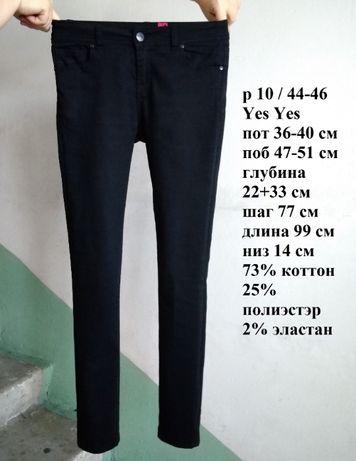 р 10 / 44-46 Стильные базовые черные джинсы штаны брюки скинни хлопок