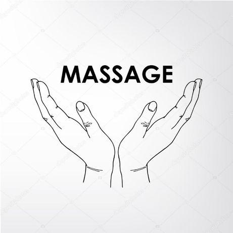 Выезд комплексного массажа на дому
