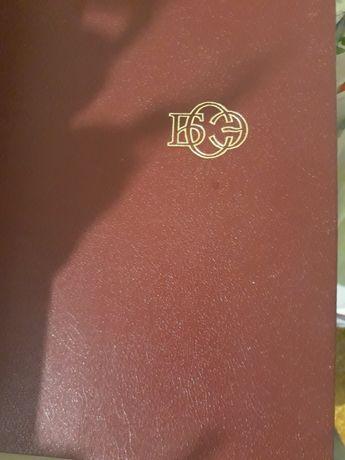 Продам два тома Большой Советской Энциклопедии