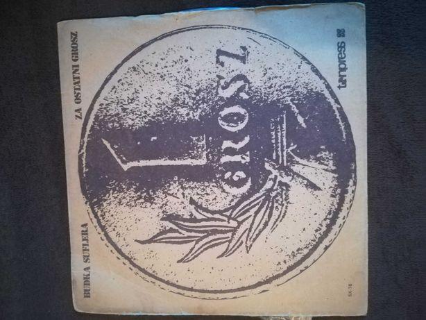 Płyta winylowa stara Budka suflera
