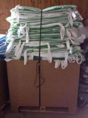 worki big bag bagi MOCNE na Zboże 500kg 750kg 1000kg BIGBAG 90x90x153