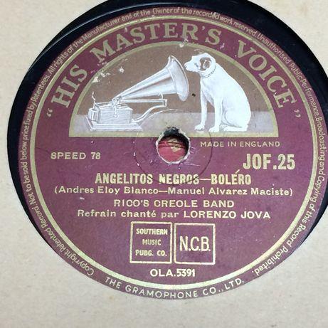 15 discos vintage anos 50, 78 rotações