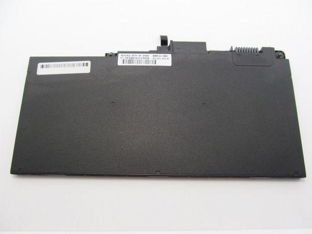 Батарея для HP EliteBook 840 G3 HSTNN-IB6Y, 46Wh (3820mAh)