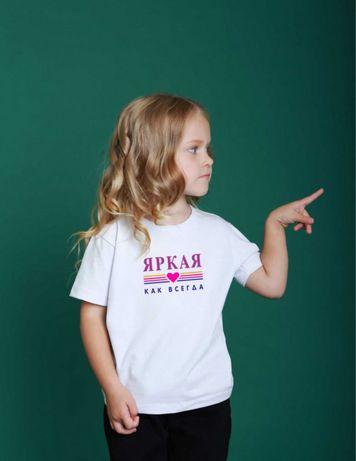 Детские новые футболочки.Размер с 68 по 152