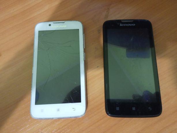 2 телефони Lenovo A328