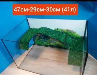 Новый террариум ( аквариум) с длинным мостиком для черепахи.Доставка