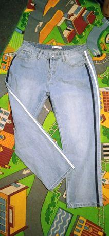 Spodnie Boyfriendy Szachownica