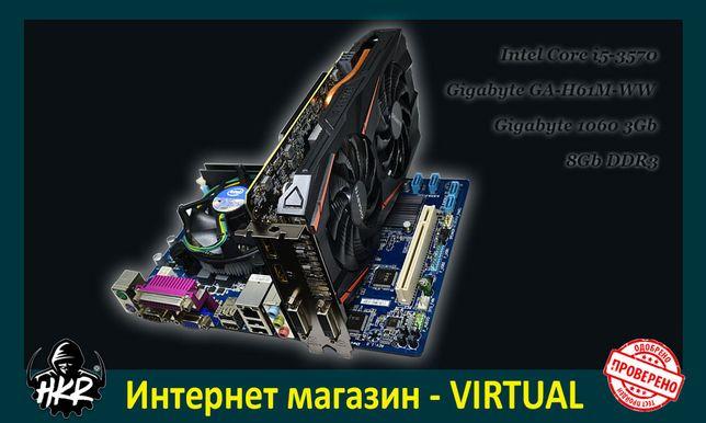 Комплект i5-3570 | Gigabyte GA-H61M-WW, Gigabyte GTX 1060 3G, DDR 3Gb