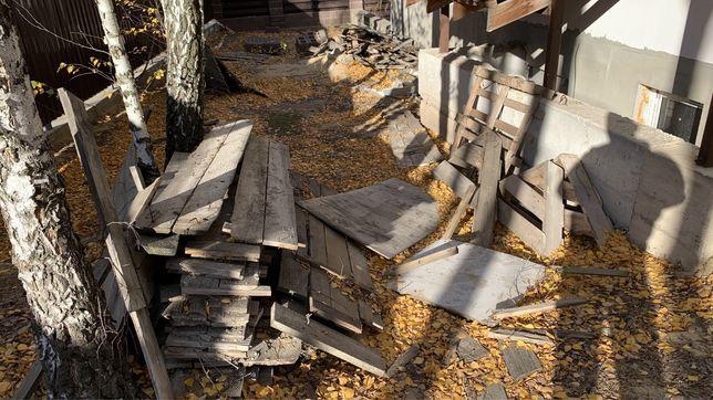 Доски дрова забор отдам бесплатно