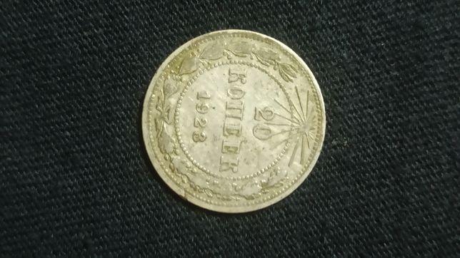 Продам серебряную монету 20 копеек 1923 года