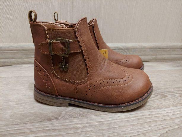 Ботинки туфли кроссовки демисезонные Matalan Clibee Клибе