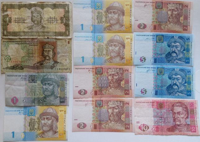 Обиходные банкноты и монеты Украины