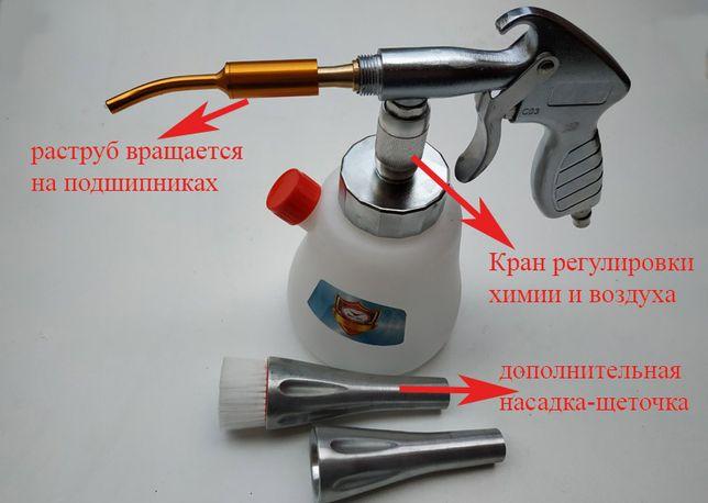 Розпродажа Tornador Z-020 Торнадор пневмопистолет для химчистки