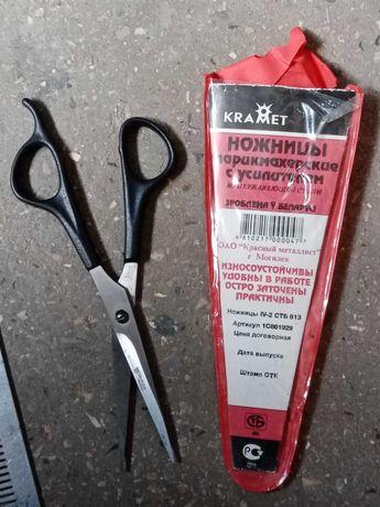 Продам профессиональные ножницы для стрижки волос