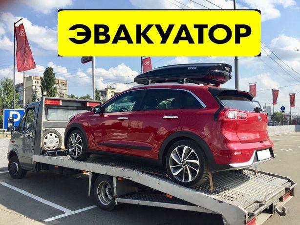 Недорого Эвакуатор Борщаговка Киев / Евакуатор Україна
