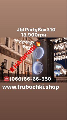 Портативная колонка Jbl party box 310 В наличии/Новая