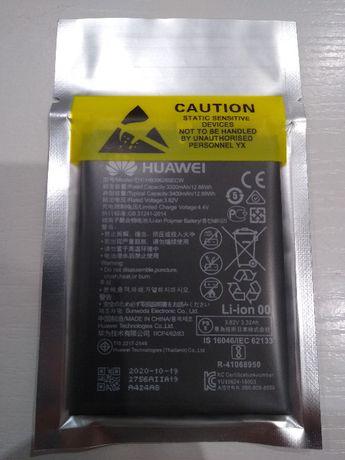 Bateria Huawei HB396285ECW Proszę czytać opis