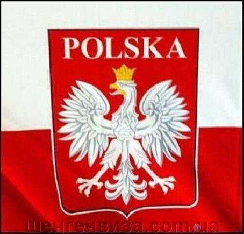 Сезонные приглашения, Виза в Польшу