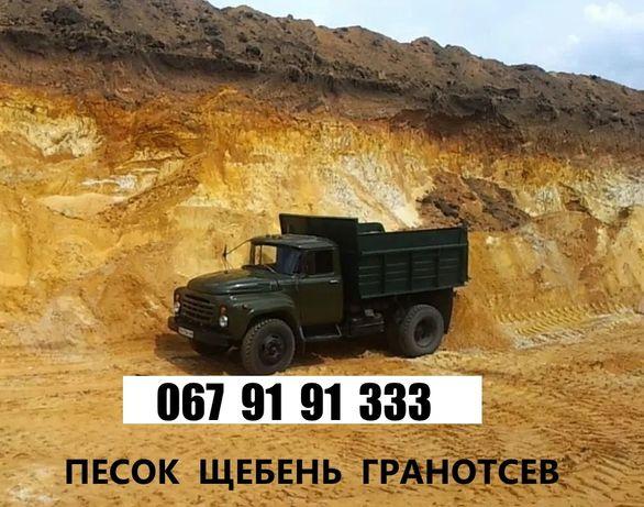 Доставка стройматериалов (песок, щебень, отсев, бут)