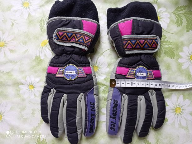 Rękawiczki zimowe r S