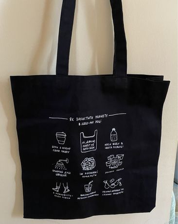Еко-сумка, шопер, еко-торба. Эко-сумка, торба