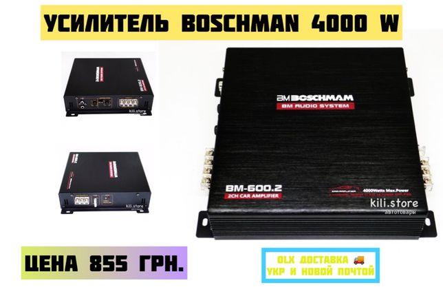 Усилитель мощности звука BM 600.2 2CH 2 канальный 4000W ваз газ заз mi