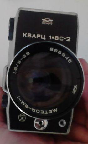 кинокамера Кварц-1×8С-2