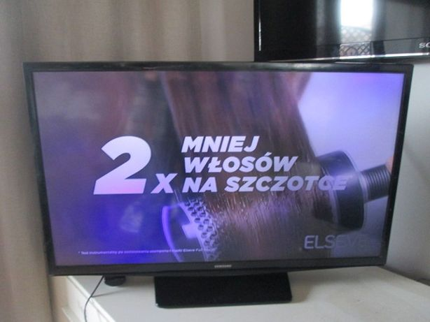 Telewizor LG 32LF510U