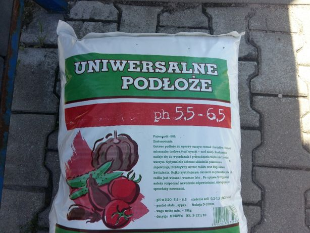 Ziemia ogrodowa uniwersalna do warzyw kwiatów trawnika 50l - 12 zł/op.