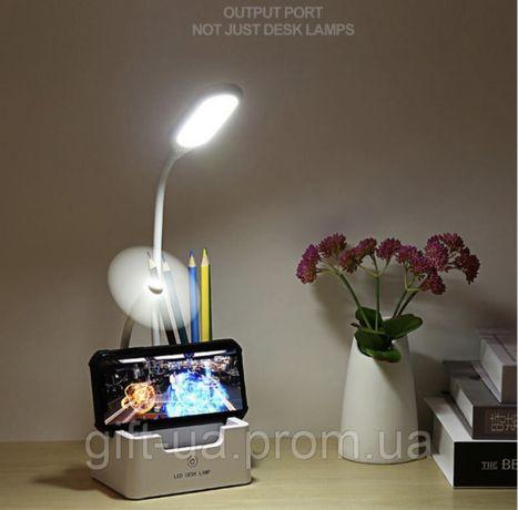 Безопасная настольная лампа, беспроводная настольная лампа