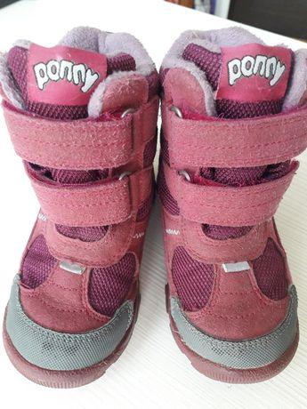 Термо сапожки Ponny SympaTex